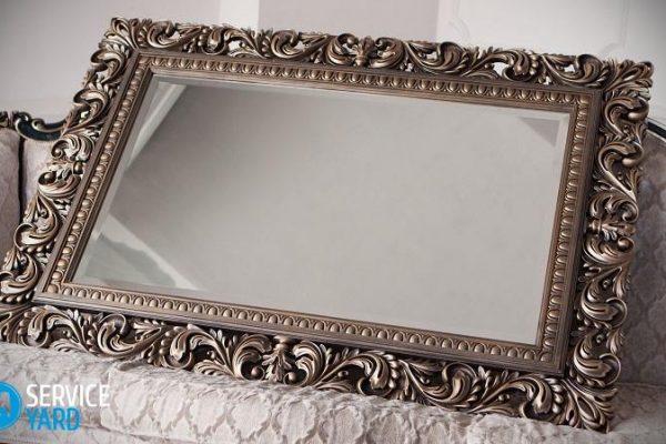руками своими из бумаги сделать зеркало