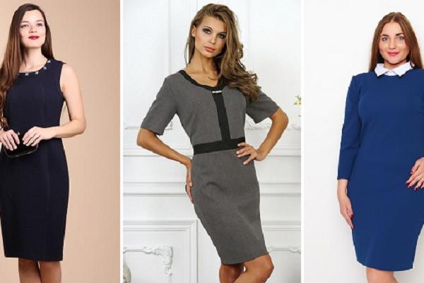 f9211a492b7 Строгие платья – правила создания сдержанных и лаконичных образов – БУДЬ В  ТЕМЕ
