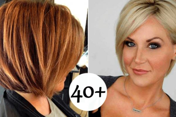 Прически ассиметричные средние волосы 21